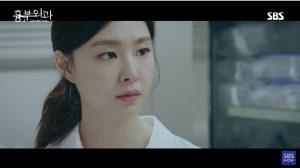 韓国ドラマ「胸部外科」あらすじ・感想