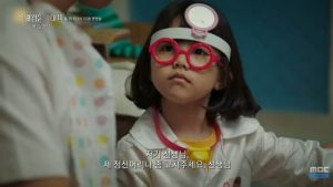 韓国ドラマ「ウェルカム2ライフ」感想・あらすじ