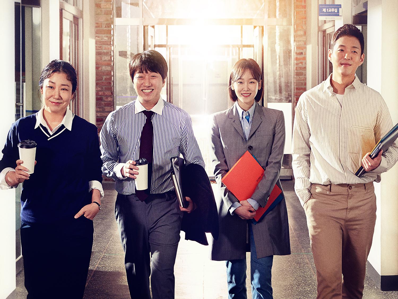 韓国ドラマ『ブラックドック』あらすじ、感想、ネタバレなし